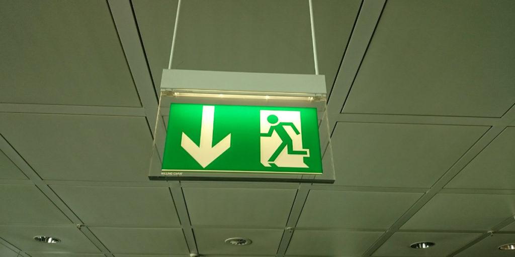 Biztonsági világítási lámpák