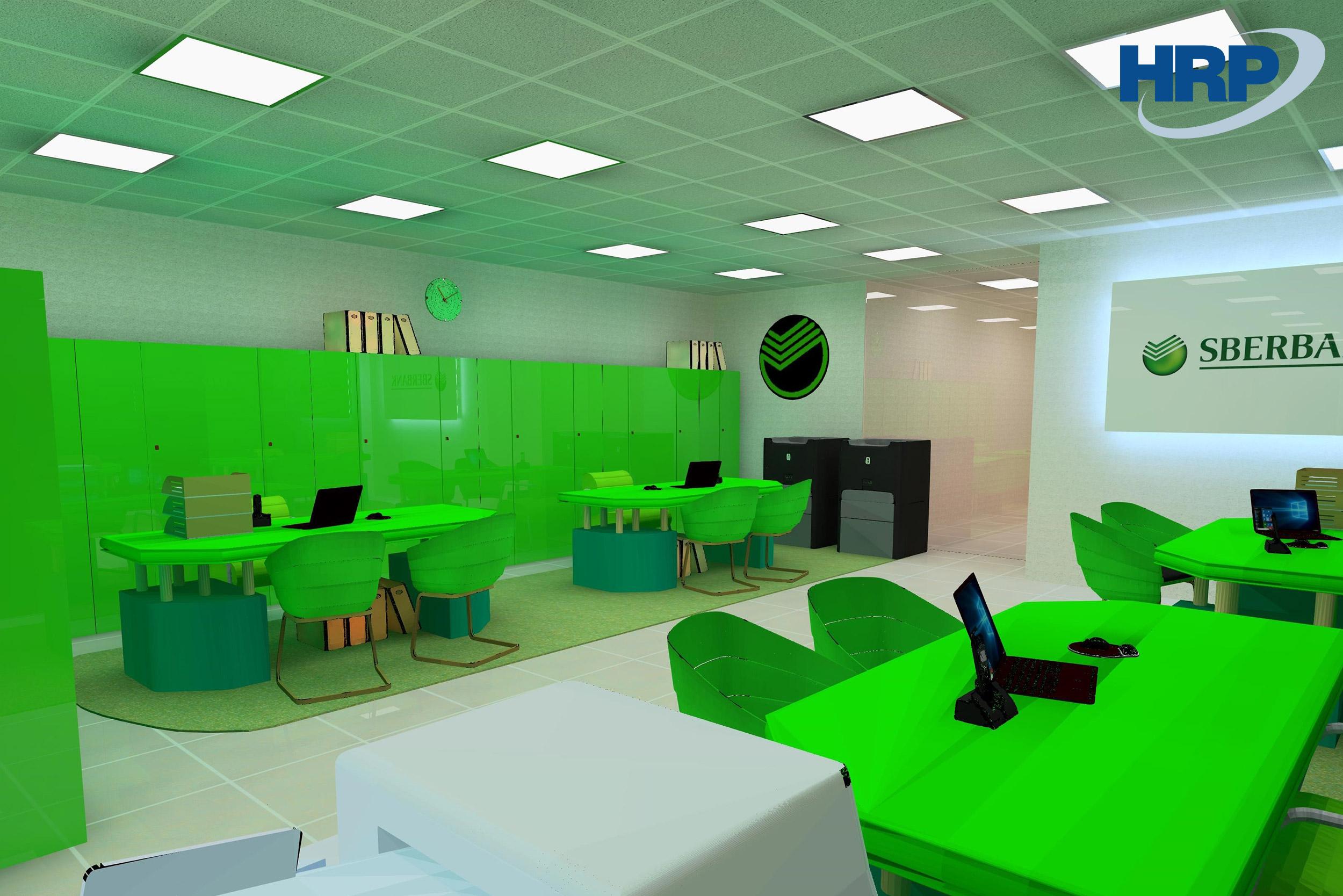 Sberbank 3D világítás látványterv