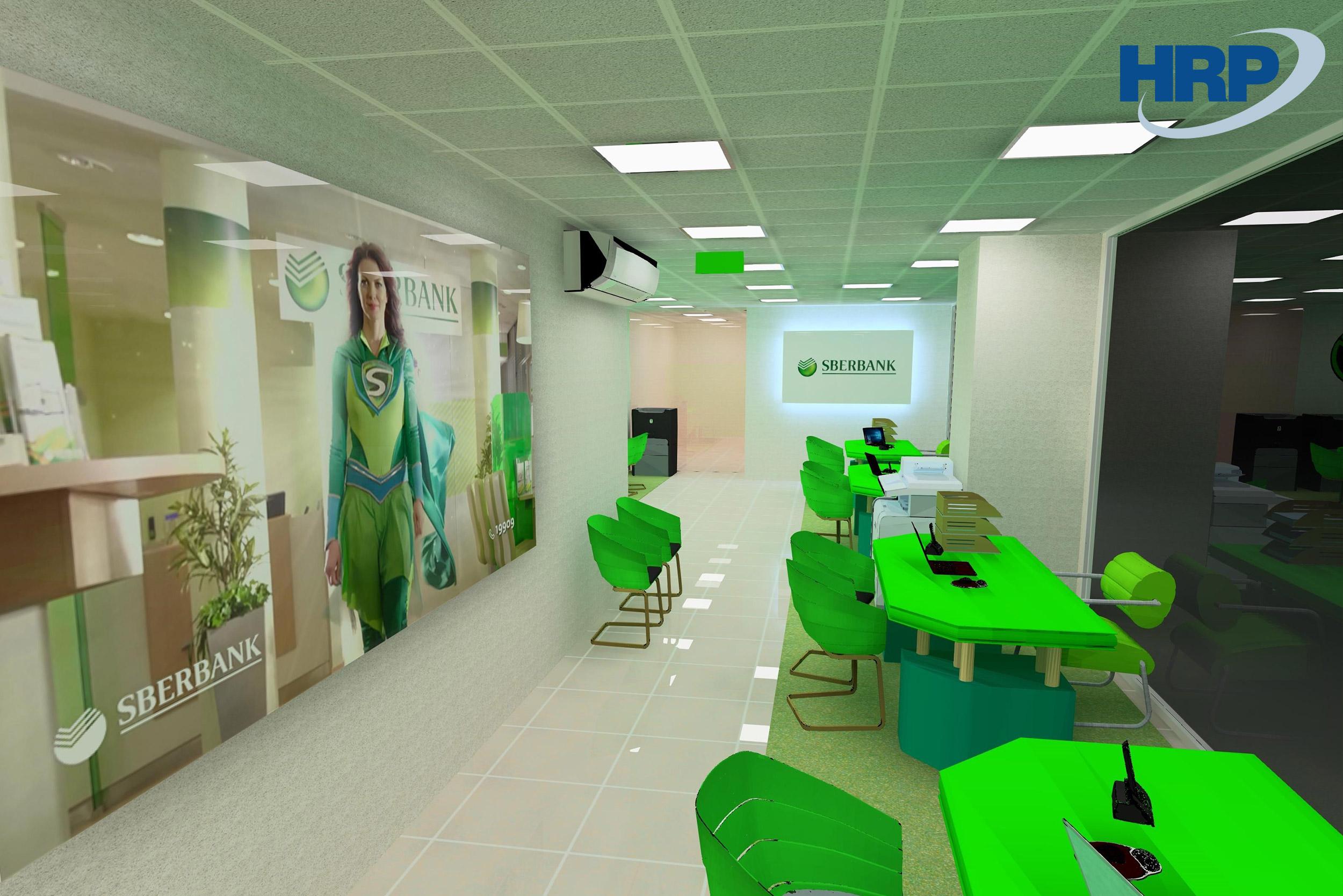 Sberbank beltéri világítás 3D látvány